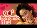 90s Romantic Songs - Bollywood 51 Superhit Love Songs JUKEBOX - Best Hindi Songs