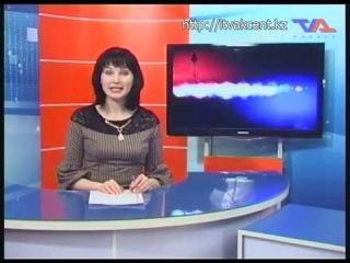 Информационная программа «День» от 2 апреля 2015г., Лисаковск