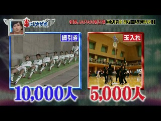 20150620 嵐にしやがれ 佐藤浩市