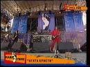 Агата Кристи - Нашествие 2002 22