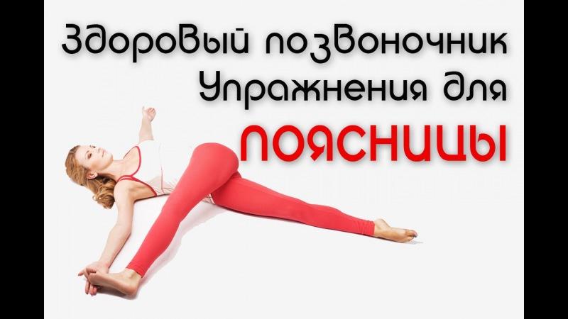 видеоуроки эффективного похудения