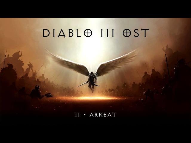 Diablo III - Soundtrack (OST) All in One