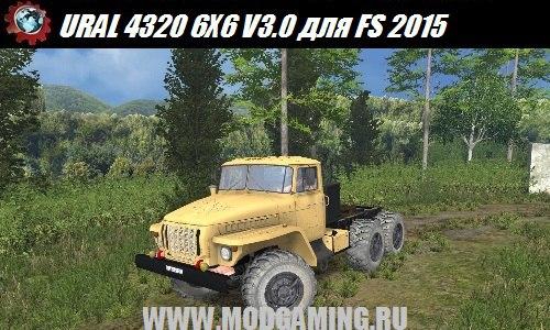 Farming Simulator 2015 download mod truck URAL 4320 6X6 V3.0