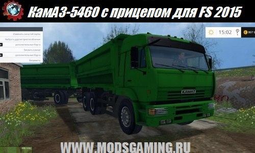 Farming Simulator 2015 download mod truck KAMAZ-5460 with trailer