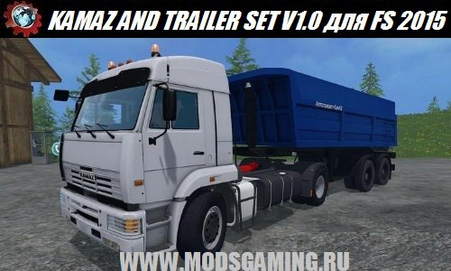 Farming Simulator 2015 download mod truck KAMAZ AND TRAILER SET V1.0
