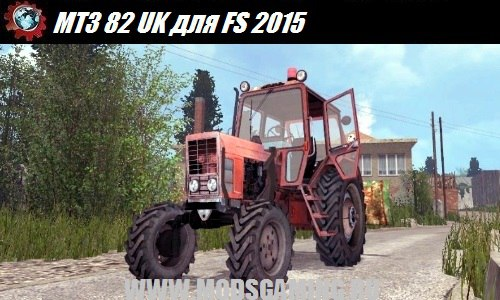 Farming Simulator 2015 download mod MTZ 82 UK