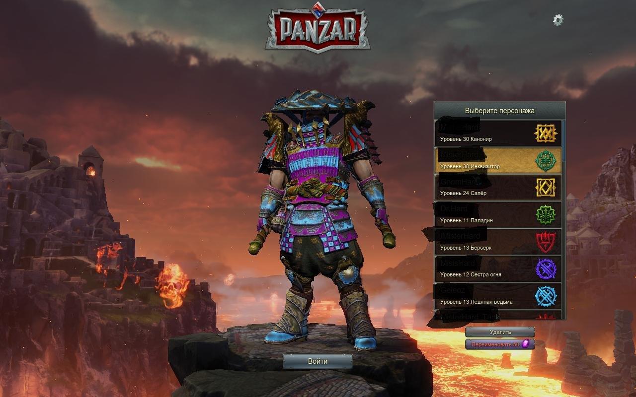 Продажа аккаунта PANZAR
