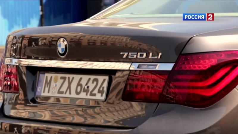 Тест-драйв BMW 7 Series (750li), 2015 года ⁄⁄ АвтоВести 66:
