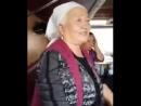 бабка как эменем