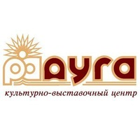 Логотип РАДУГА Культурно-выставочный центр, г. Самара