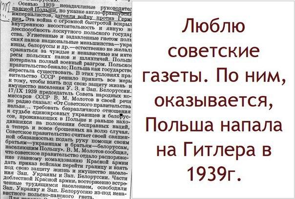 Вблизи Водяного террористы применили 82-мм миномет, в районе Марьинки работал снайпер, - штаб АТО - Цензор.НЕТ 7909