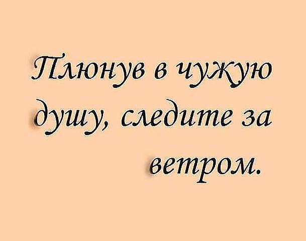 https://pp.vk.me/c625418/v625418874/46608/SWvp1XJfY3o.jpg