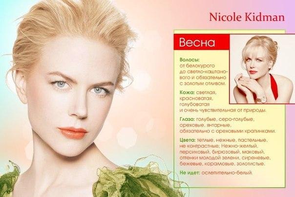 макияж по цветотипу мэри кей - 7