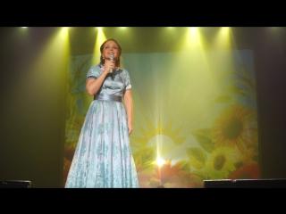 Марина Девятова. Я деревенская. Рязань. МКЦ.13.04.2015.