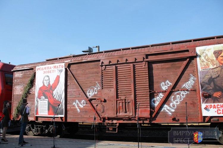 В Брест прибывает агитпоезд «Цветы Великой Победы