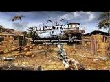 15 минут Геймплея   Call of Juarez Gunslinger