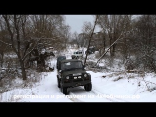 Видео доступно по ссылке в описании. 22.02.2015г. сост. экспедиция Ильинские рубежи + Джип Спринт с дорогими призами. Extreme 4x