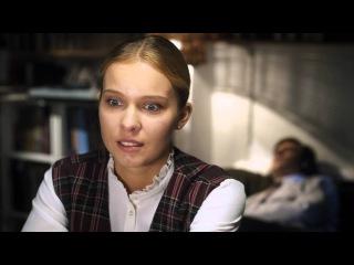 Взгляд из вечности 3 и 4 серия - Мелодрама | Фильмы и сериалы - Русские мелодрамы