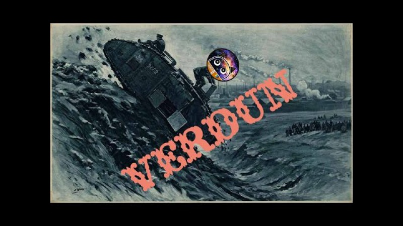 Verdun обзор от AstroCat