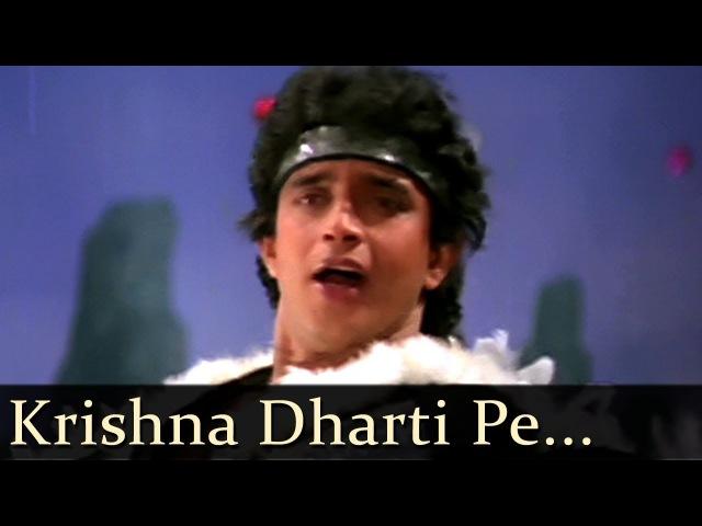 Disco Dancer Krishna Dharti Pe Aaja Tu Krishna Pyar Sikha Ja Nandu Bhende