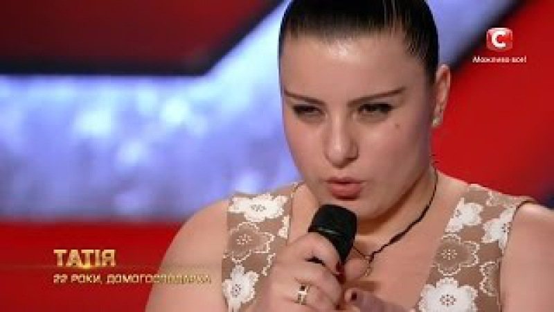 Tatia Kobaladze - One Night Only - Jennifer Hudson cover | «Х-фактор-6» (26.09.2015)