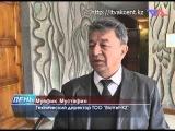 Информационная программа «День» от 9 апреля 2015г., Лисаковск