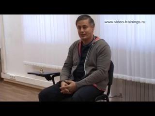 NLP DHE Практик 1. НЛП Видео уроки. М.Пелехатый