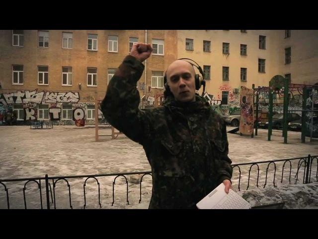 Сёку OM LAB — Движение За Хип-Хоп 11.04.13