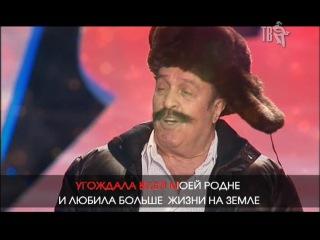 Раиса ОТРАДНАЯ и Вилли ТОКАРЕВ - ДЕРЕВНЯ (NEW-2015)