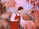 Аленький цветочек La Bella y la Bestia мультфильм на испанском языке