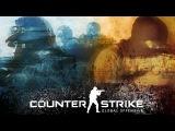 Обновление CS:GO от 21/11/2014
