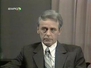 Атланты и кариатиды. (1980. Серия 4).