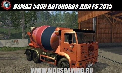 Farming Simulator 2015 download mod truck Kamaz 5460 truck mixer