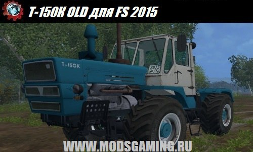 Farming Simulator 2015 download mod tractor T-150K OLD