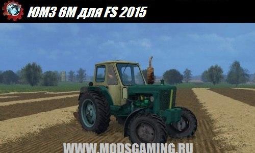 Farming Simulator 2015 download mod tractor UMZ 6M