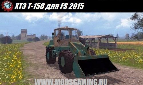 Farming Simulator 2015 download mod tractor HTZ T-156