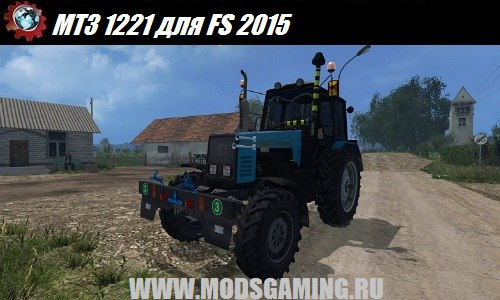Farming Simulator 2015 download mod MTZ 1221