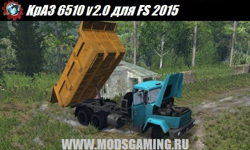 Farming Simulator 2015 download mod truck KrAZ 6510 v2.0