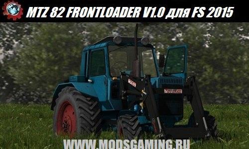 Farming Simulator 2015 download mod tractor MTZ 82 FRONTLOADER V1.0
