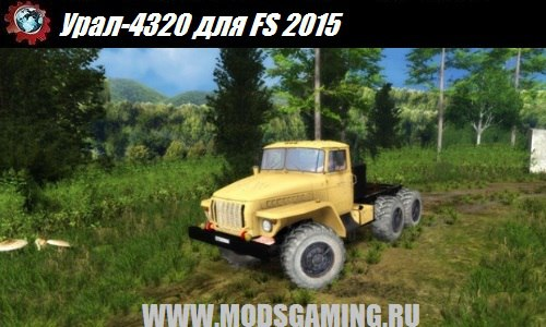 Farming Simulator 2015 download mod truck Ural-4320
