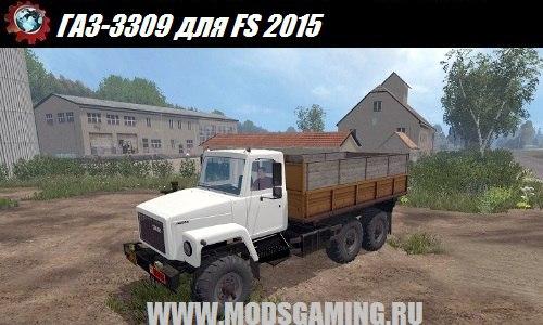 Farming Simulator 2015 download mod truck GAZ-3309