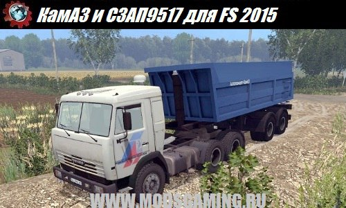 Farming Simulator 2015 download mod KamAZ truck and SZAP9517