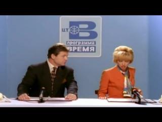 Алена Свиридова feat. Лев Лещенко - Я прошу тебя простить (1998)