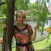 Natalia Knyazeva