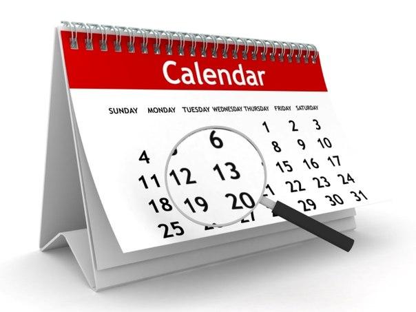 Производство календарей как бизнес
