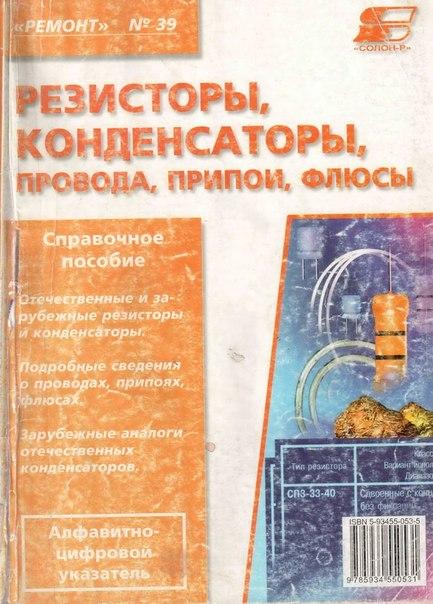 Файл Аксенов А.И., Нефедов