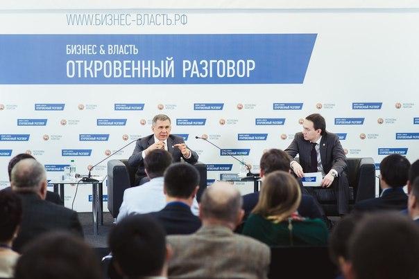 На ближайшие встречи проекта «Бизнес и власть» зарегистрировались более 120 предпринимателей