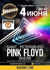 Трибьют Pink Floyd в Петербурге 4 июня