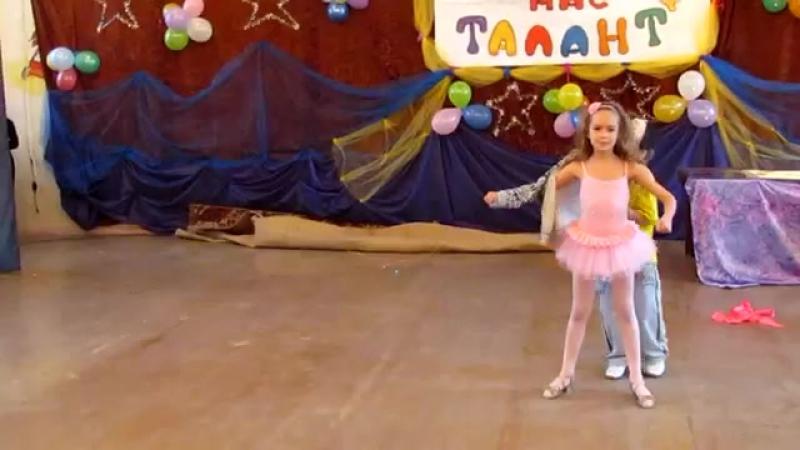 Макар и Полина.Танец Куклы (hip-hop mix).MOV
