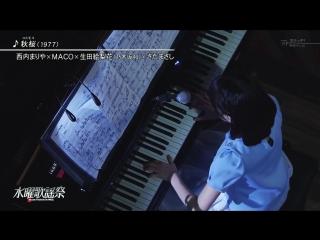 Ikuta Erika x Sada Masashi x Nishiuchi Mariya x MACO - Cosmos (Suiyo Kayosai от 15 апреля 2015 г.)
